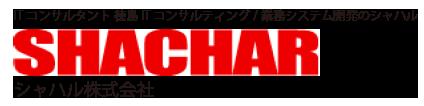 シャハル株式会社